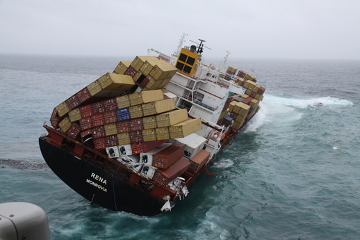 Cargo Container lost at sea